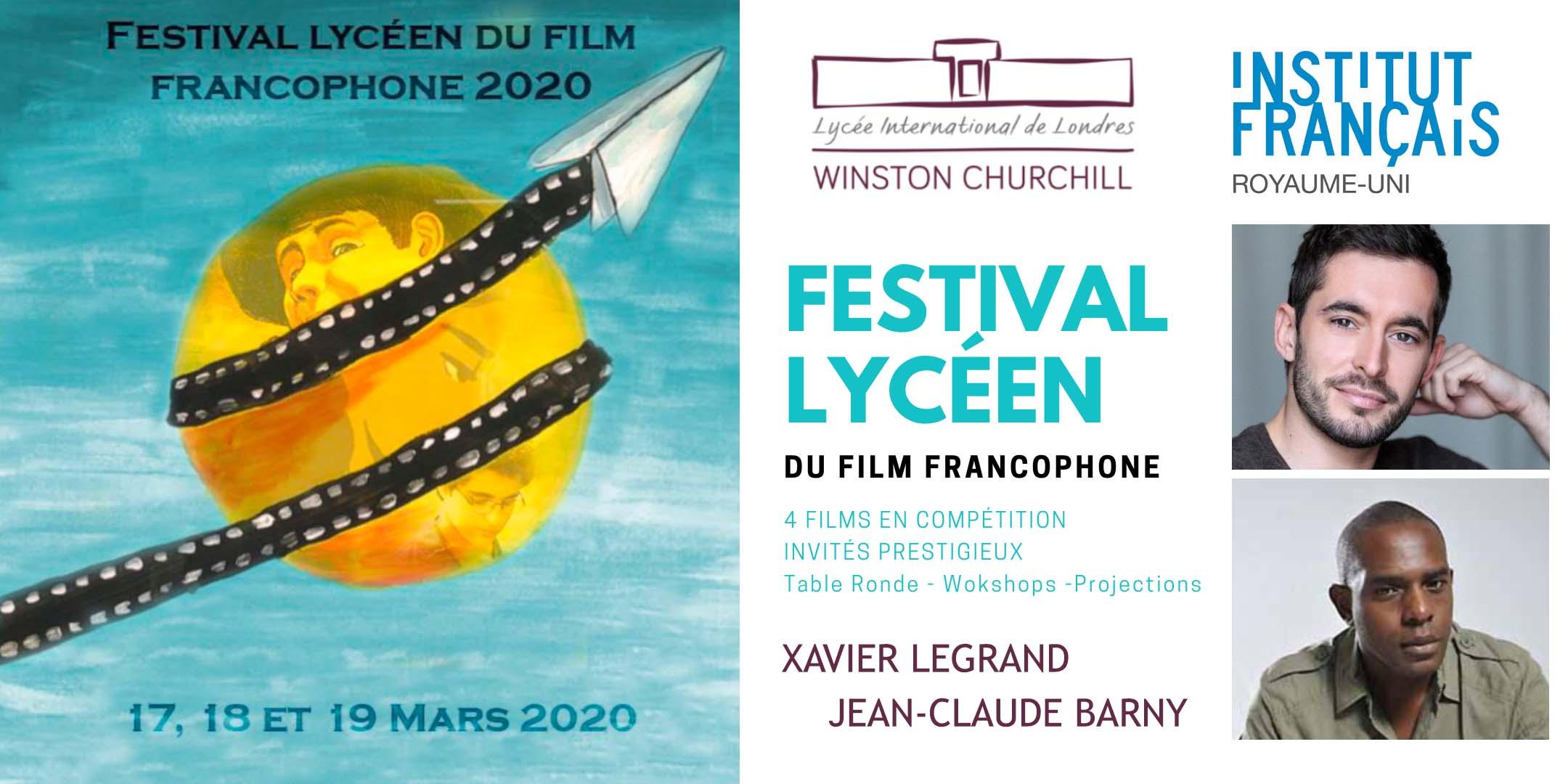 cinema Eventbrite